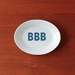 B・B・B POTTERS オリジナル豆皿