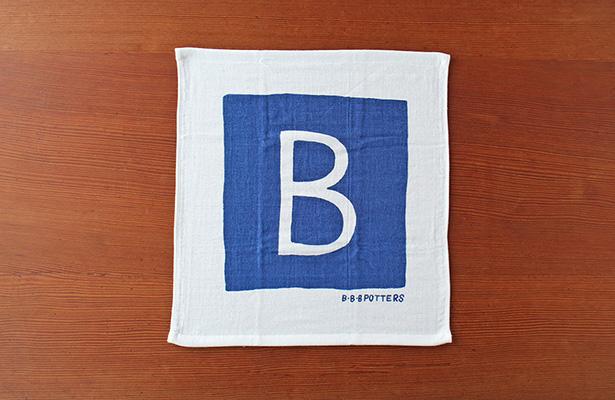 B・B・B POTTERS オリジナルハンドタオル