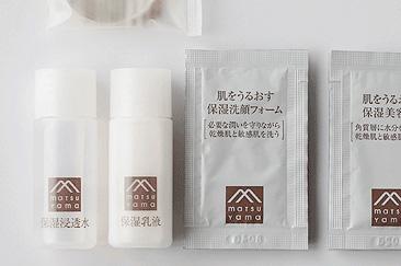 松山油脂 肌をうるおすシリーズ