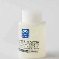 松山油脂 Mマークシリーズ さざんかとホホバのヘアオイル
