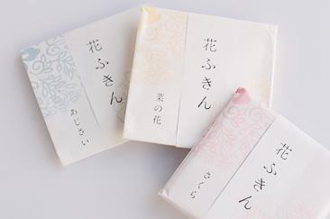 粋更 kisara 花ふきん