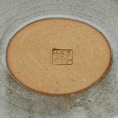 小石原ポタリー 浅鉢