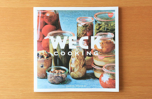 WECK COOKING(書籍)