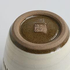 小石原ポタリー マイカップ