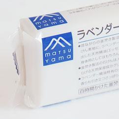 松山油脂 Mマークシリーズ せっけん