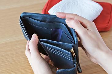 レザーベルト付き二つ折り財布 Arizona